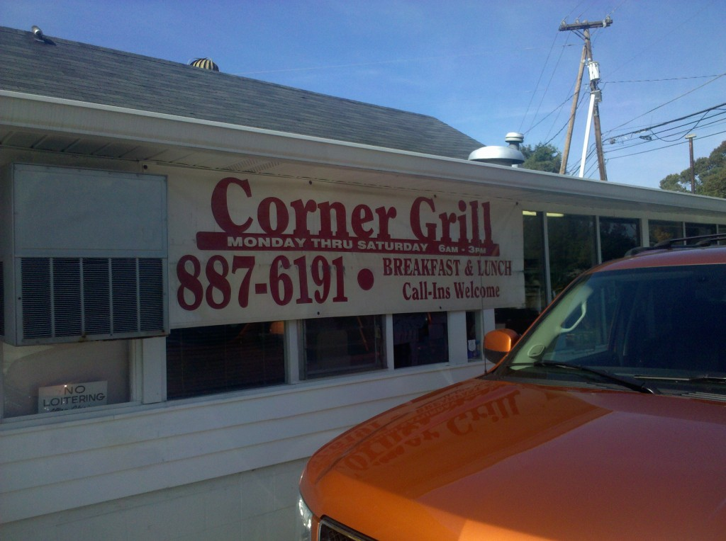 Review corner grill high point eat it north carolina for Carolina fish fry wilmington nc